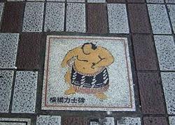 1027ryogoku1
