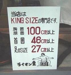 1027ryogoku3