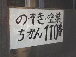 1127nandakana5