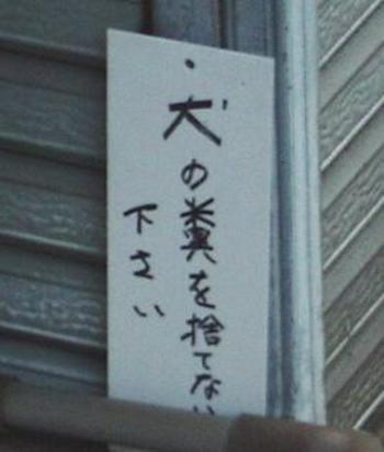 20070728fun5