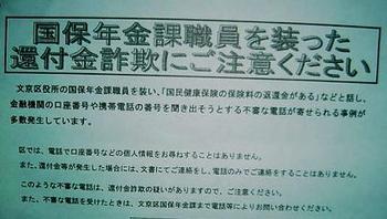 20070903harigami3