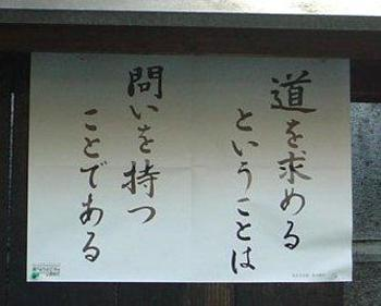 20071015kotoba2