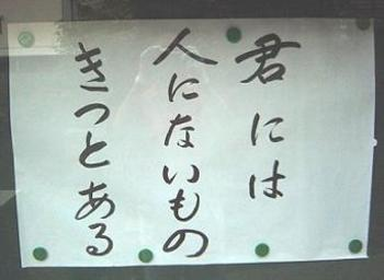 20071015kotoba4