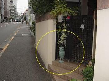 20071025okimono1