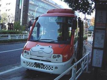 20071226car2
