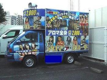 20071226car5