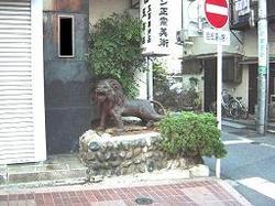20070131okimono4