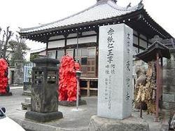 20070217yanaka1