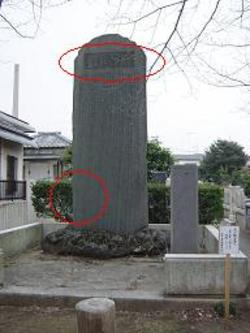 20070220tokugawa4