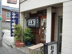 20070220yanaka4