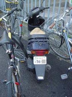 20070304hoti2