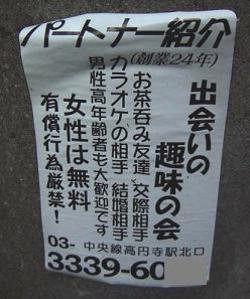 20070306harigami3