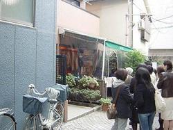 20070312kagurazaka13_1