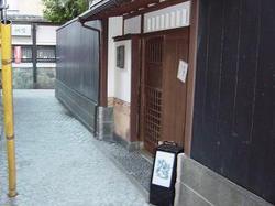 20070312kagurazaka7
