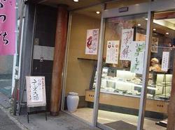 20070315daifuku1