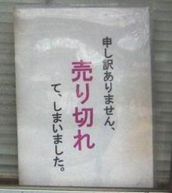 20070326taiyaki10