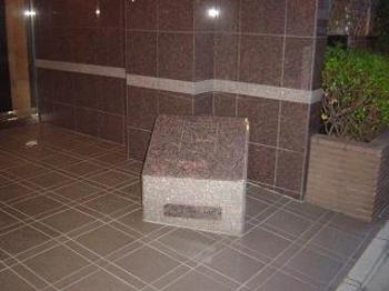 20070415okimono1