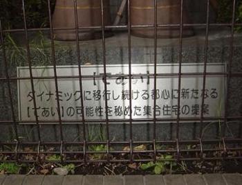 20070415okimono6
