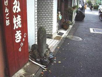 20070426okimono1_1
