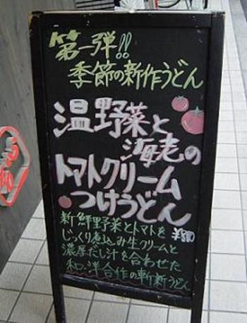 20070701nandakana2_1