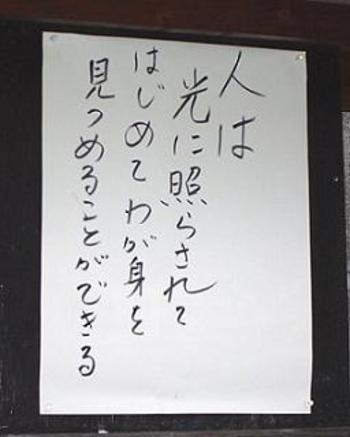 20070711kotoba2