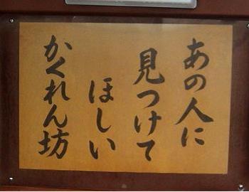 20070711kotoba8