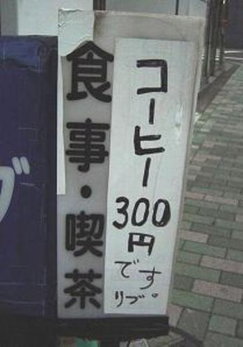 20070716kanban1