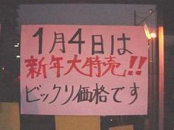 2007kuzi4