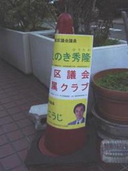2007mitibata5_1