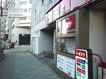 20080116iwakan7