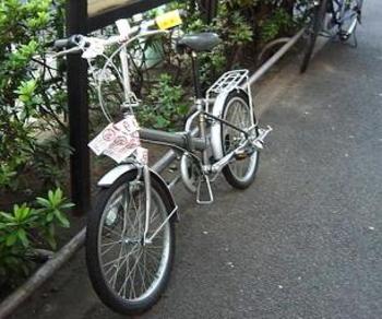 20080122nigiyaka1