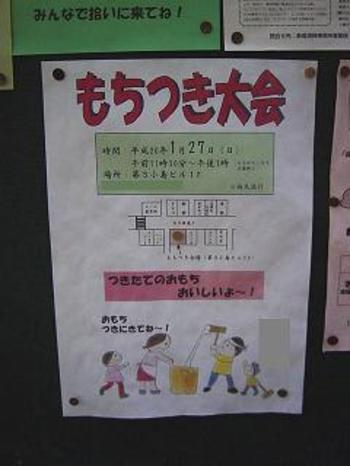 20080127asaiti3