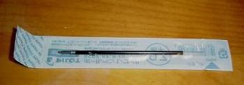 20080130pen6