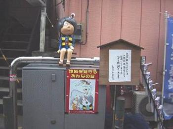 20080212mati3