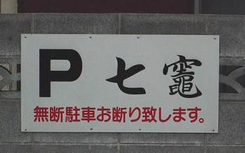 20080214kanban2