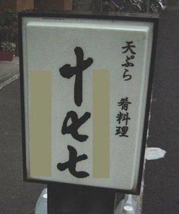 20080214kanban4