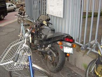 20080216bike3