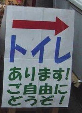 20080217inageya10