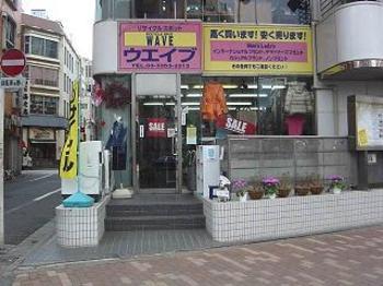 20080302kawaii4