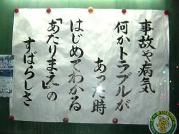20080312kotoba2