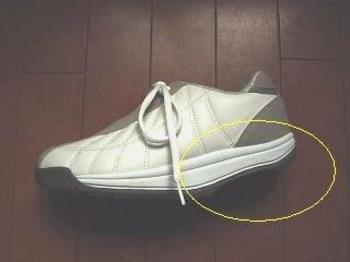 20080330shoes2