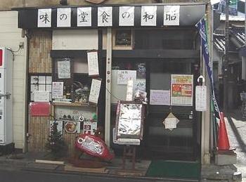 20080521tenmei6