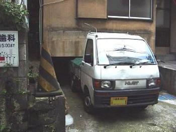 20080625kuruma3