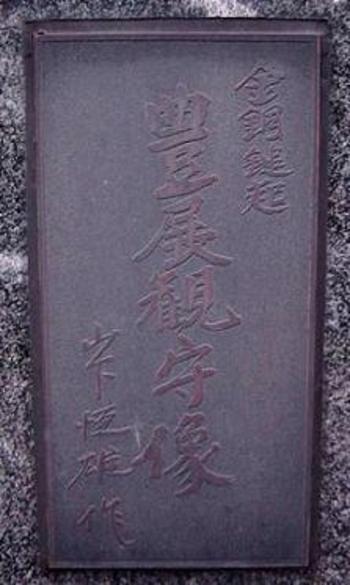 20080626monument6