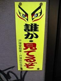 kabukime2