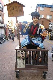 20140129asakusa11